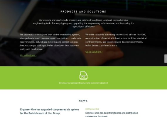 Проект по интернет-маркетингу для Первый Инженер 1